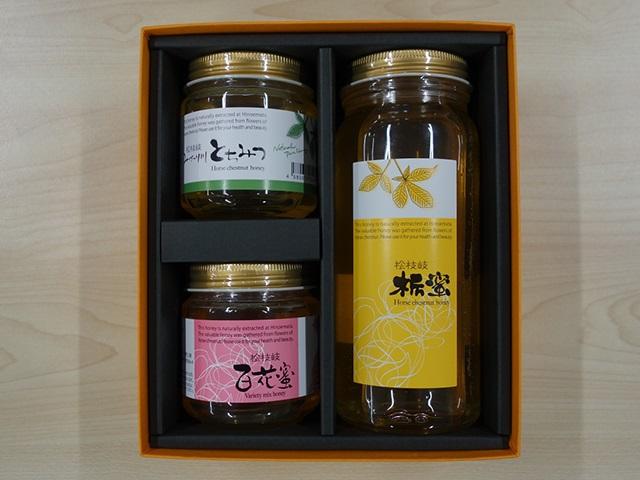 No.4 檜枝岐村産蜂蜜セット